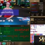 Casino_SAGaming_03